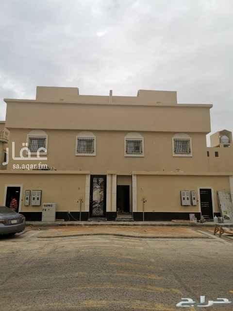 دور للإيجار في شارع زهر الربيع ، حي العوالي ، الرياض