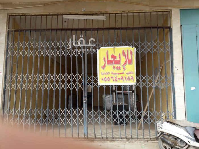 محل للإيجار في حي الجنادرية ، الرياض