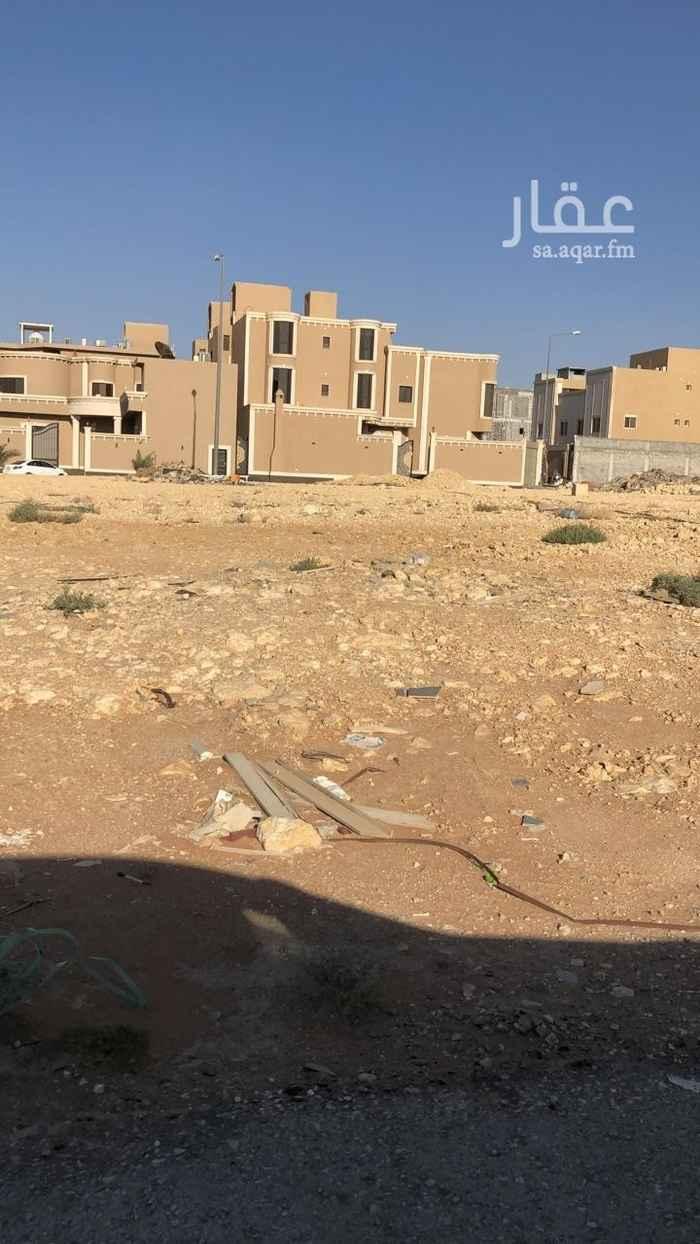 أرض للبيع في شارع مسكان ، حي النرجس ، الرياض ، الرياض