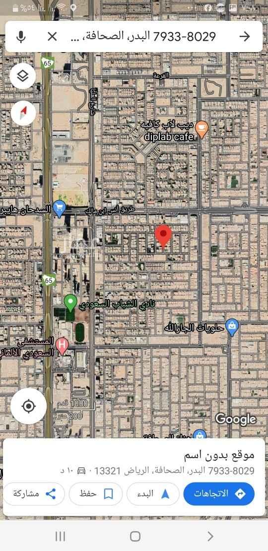 أرض للبيع في شارع النبراس ، حي الصحافة ، الرياض ، الرياض