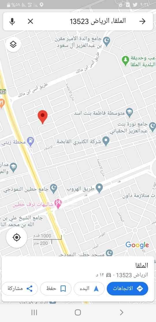أرض للبيع في طريق صلبوخ الفرعي ، حي الملقا ، الرياض ، الرياض