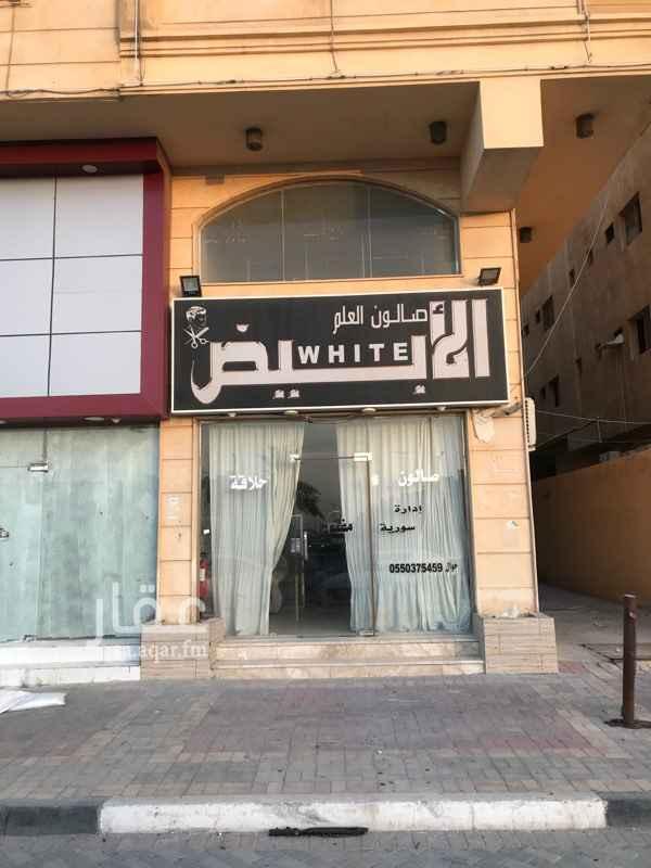 محل للبيع في شارع الملك سعود ، حي أحد ، الدمام ، الدمام