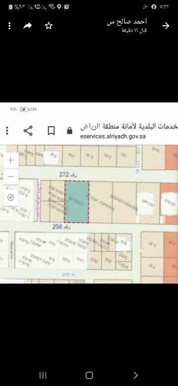 أرض للبيع في حي الياسمين ، الرياض ، الرياض