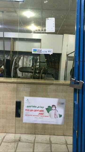 محل للبيع في شارع اكثم بن صيفي ، حي النسيم الغربي ، الرياض ، الرياض