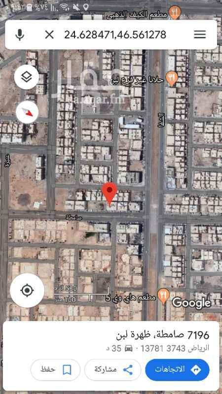 شقة للبيع في شارع صامطة ، حي ظهرة لبن ، الرياض
