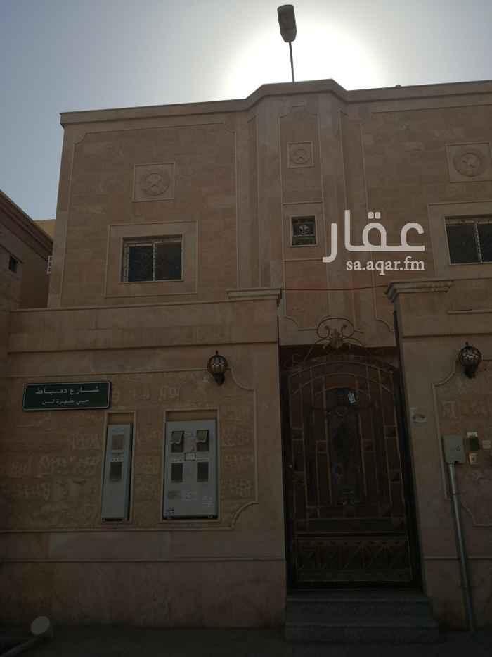 شقة للإيجار في شارع دمياط ، حي ظهرة لبن ، الرياض ، الرياض