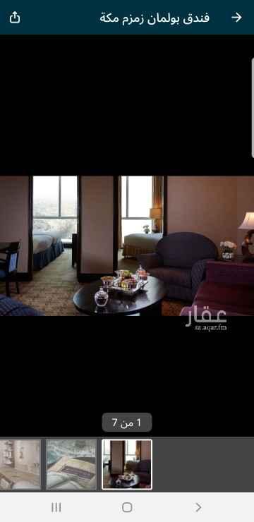 غرفة للإيجار في حي الحرم ، مكة ، مكة المكرمة
