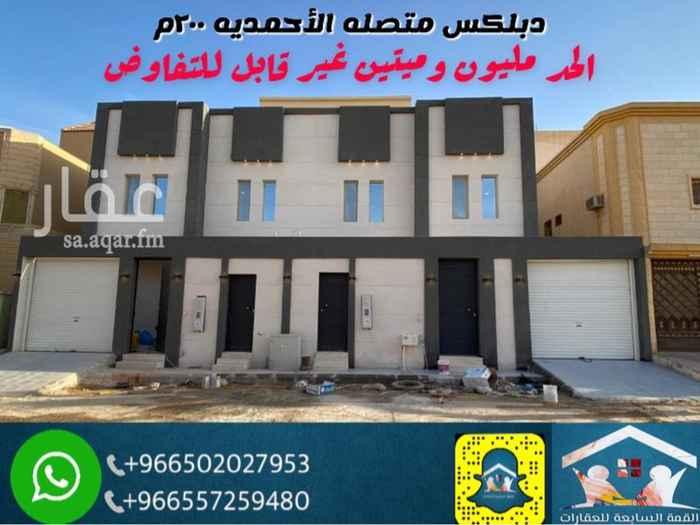 فيلا للبيع في شارع الحرف ، حي هجرة لبن ، الرياض ، الرياض