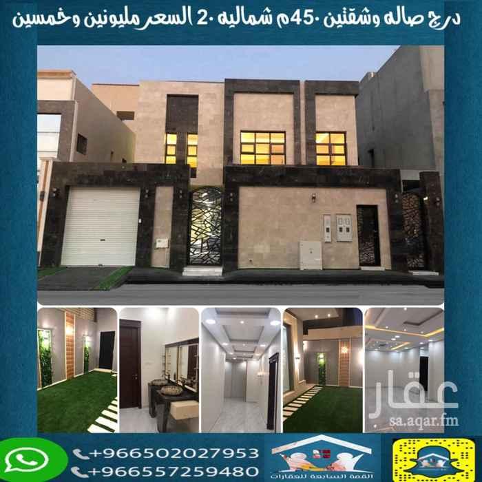فيلا للبيع في شارع الذهب ، حي هجرة لبن ، الرياض ، الرياض