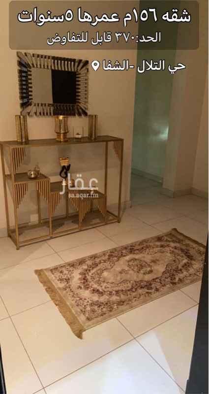 شقة للبيع في شارع وادي جليل ، حي بدر ، الرياض ، الرياض