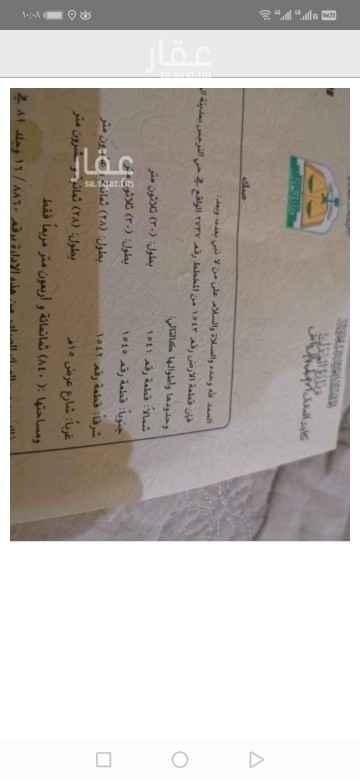 أرض للبيع في شارع رقم 291 ، الرياض