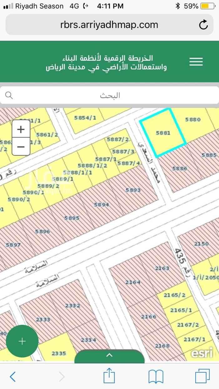 أرض للبيع في شارع رقم 490 ، الرياض