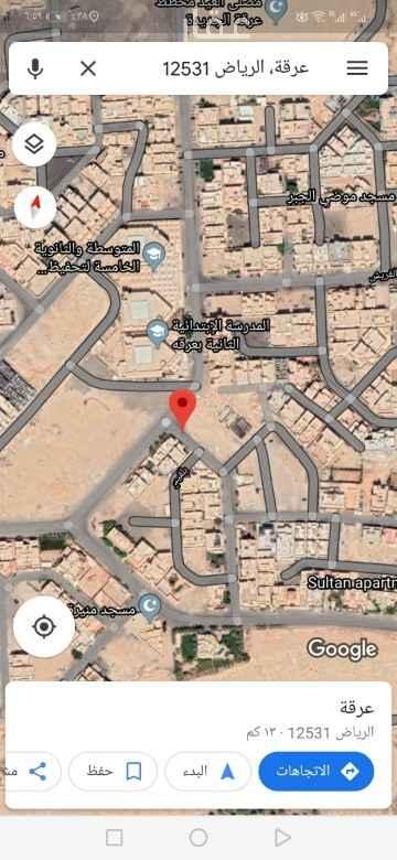أرض للبيع في شارع الفريش ، حي عرقة ، الرياض ، الرياض