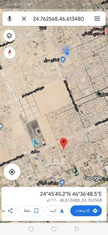أرض للبيع في شارع دهيشان ، حي العقيق ، الرياض ، الرياض