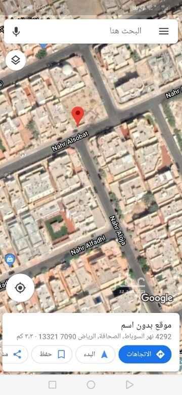أرض للبيع في شارع نهر العوجا ، حي الصحافة ، الرياض ، الرياض