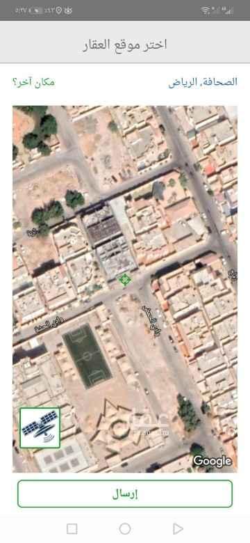 أرض للبيع في شارع وادي الحشة ، حي الصحافة ، الرياض ، الرياض