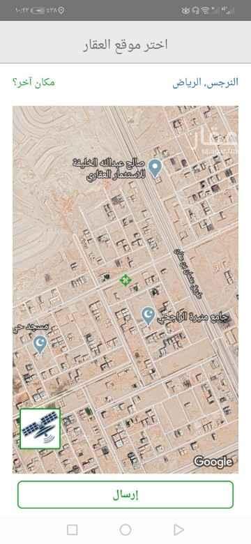 أرض للبيع في شارع المحترمة ، حي العقيق ، الرياض ، الرياض