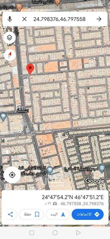 أرض للبيع في شارع العشيرة ، حي اشبيلية ، الرياض ، الرياض