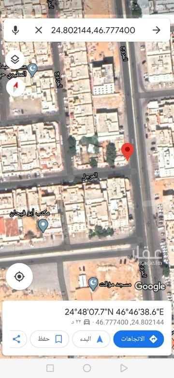 أرض للبيع في شارع المرجل ، حي اليرموك ، الرياض ، الرياض