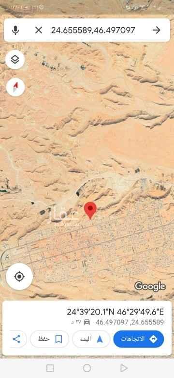 أرض للبيع في الرياض ، حي المهدية ، الرياض