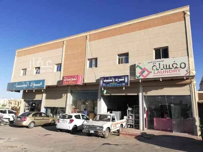 عمارة للبيع في شارع ينبع ، حي ظهرة لبن ، الرياض ، الرياض