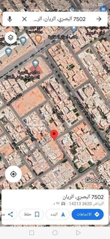 أرض للبيع في شارع الحمط ، حي الريان ، الرياض ، الرياض