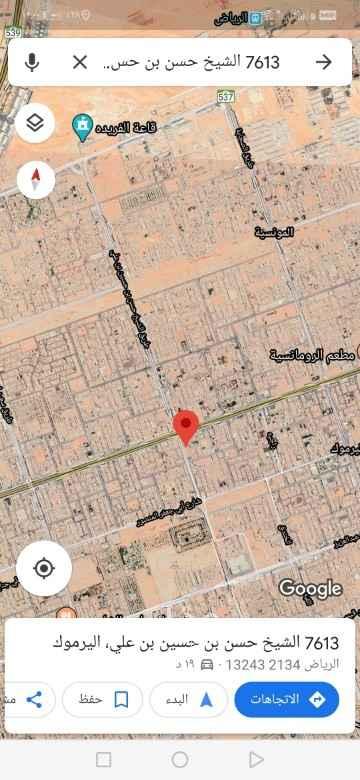 أرض للبيع في شارع برقا ، حي اليرموك ، الرياض ، الرياض