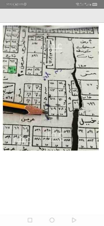 أرض للبيع في شارع محمد بن دخيل ، حي العقيق ، الرياض ، الرياض