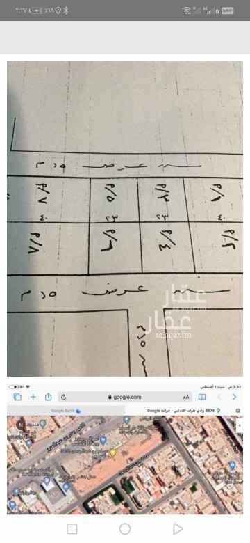 أرض للبيع في شارع عبدالرحمن الناصر ، حي النهضة ، الرياض ، الرياض