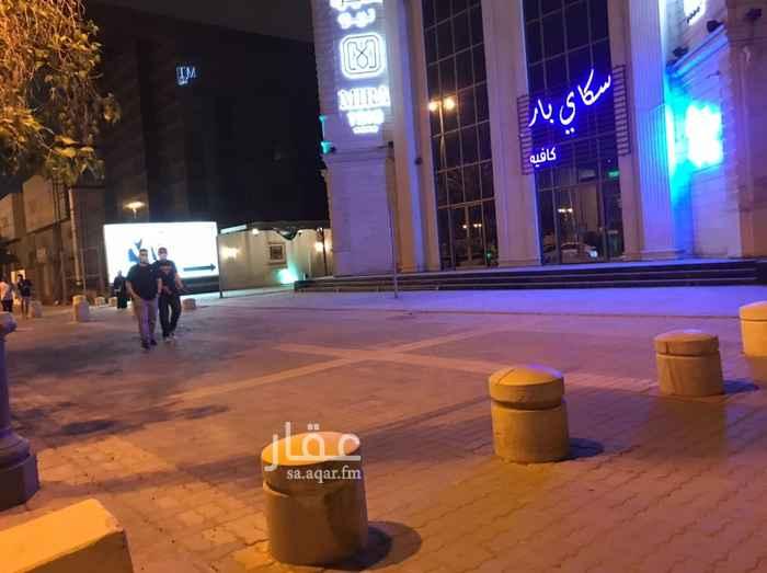 محل للبيع في طريق الأمير محمد بن عبدالعزيز ، حي السليمانية ، الرياض