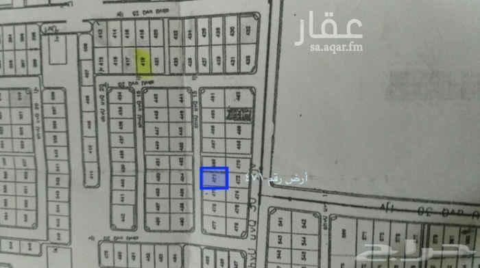 أرض للبيع في طريق الملك سعود ، جازان ، جزان