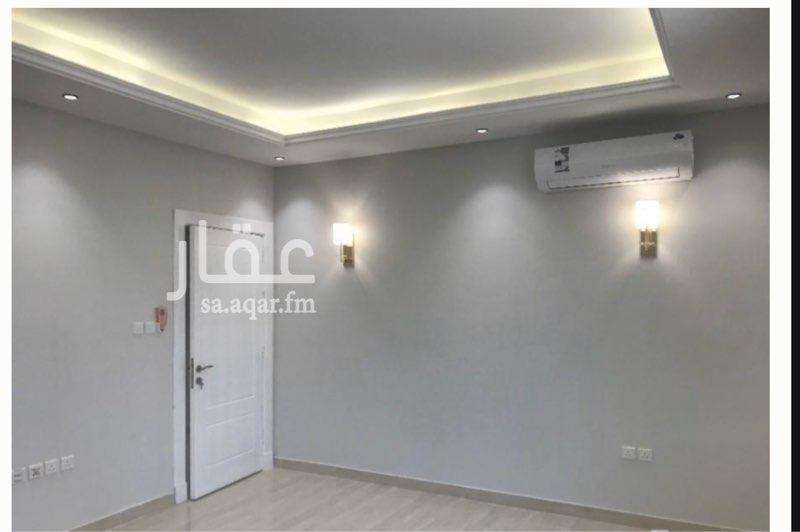 شقة للإيجار في شارع المهرة ، حي الربيع ، الرياض ، الرياض