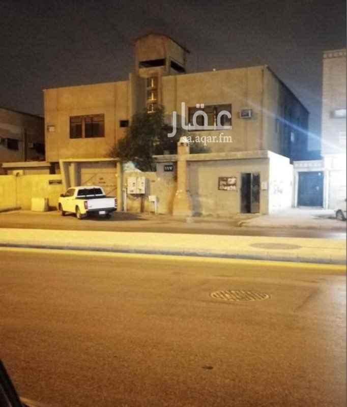 فيلا للبيع في شارع عبدالحكيم الجمحي ، حي النسيم الغربي ، الرياض ، الرياض