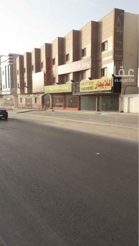محل للإيجار في طريق الملك عبدالعزيز, السليمانية, الرياض