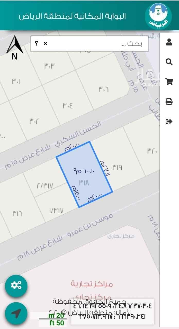 أرض للبيع في شارع موسى بن عمرو ، حي النرجس ، الرياض ، الرياض