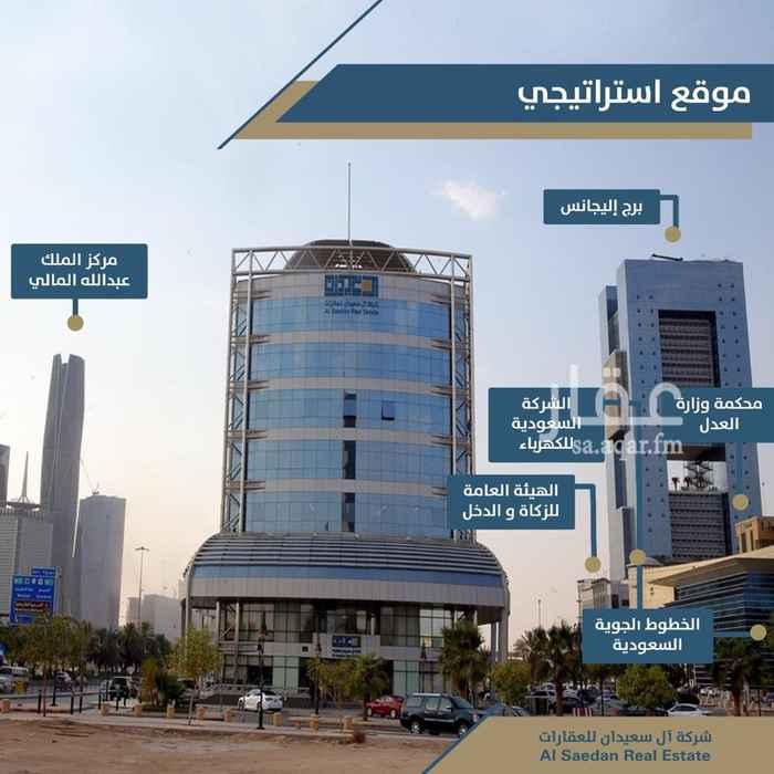 مكتب تجاري للإيجار في طريق الملك فهد ، حي المروج ، الرياض ، الرياض