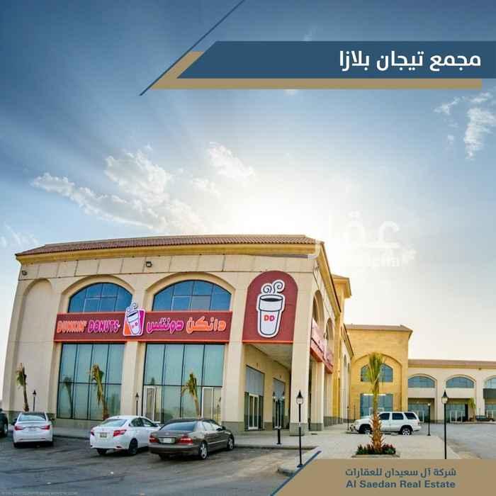 محل للإيجار في طريق الملك خالد الفرعي ، حي الرحاب ، الدرعية