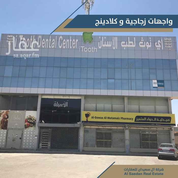 مكتب تجاري للإيجار في شارع دسمان ، حي الصحافة ، الرياض