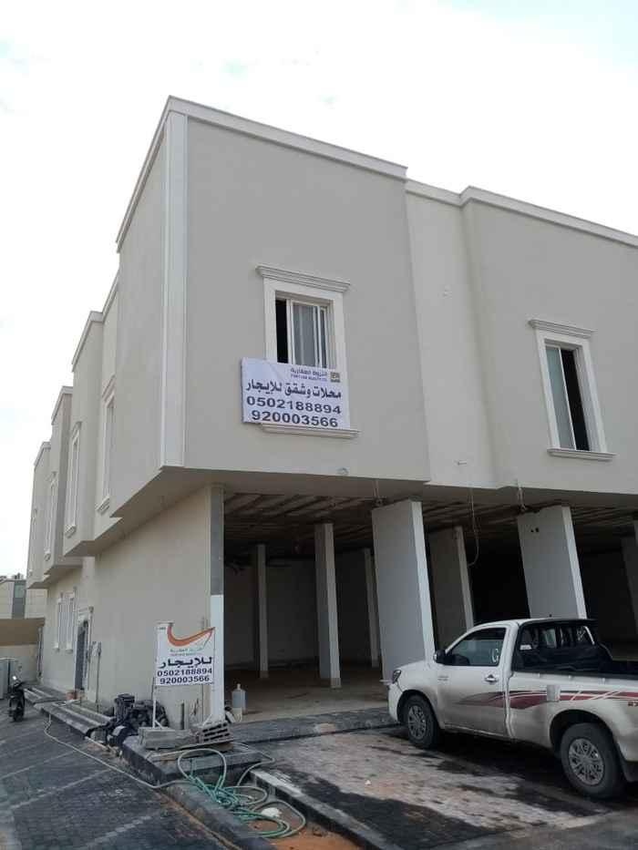 محل للإيجار في شارع الفضائل ، حي النرجس ، الرياض ، الرياض