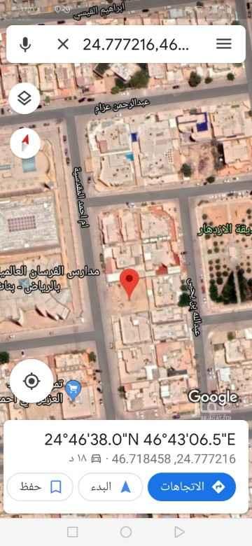 أرض للبيع في شارع ابن مشعل ، حي الازدهار ، الرياض