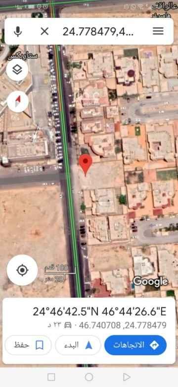 أرض للبيع في شارع الحكمة ، حي الحمراء ، الرياض