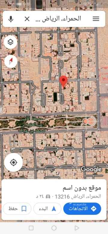 أرض للبيع في شارع الجوف ، حي الحمراء ، الرياض