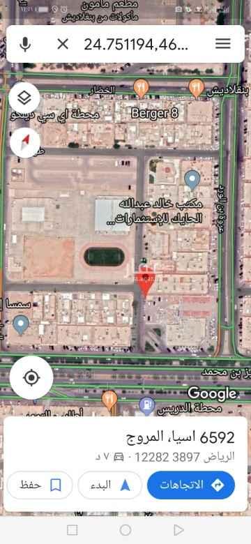 أرض للبيع في شارع اسيا ، حي المروج ، الرياض