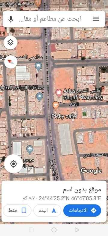 أرض للبيع في شارع حفصة بنت عمر ، حي الاندلس ، الرياض