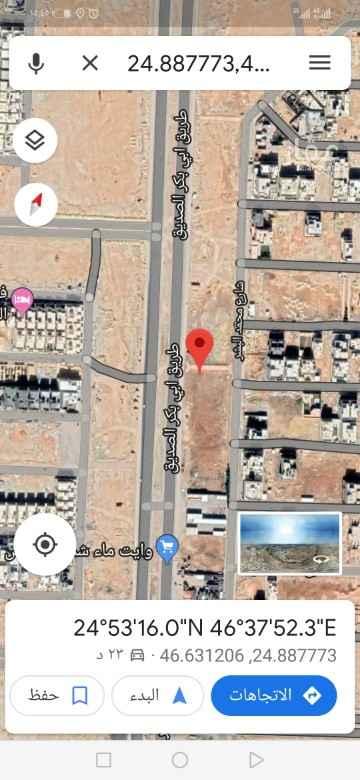 أرض للبيع في شارع محمد البشر ، الرياض