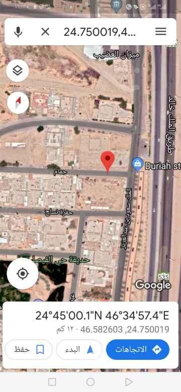 أرض للبيع في شارع حمام ، حي الفيصلية - الدرعية ، الرياض