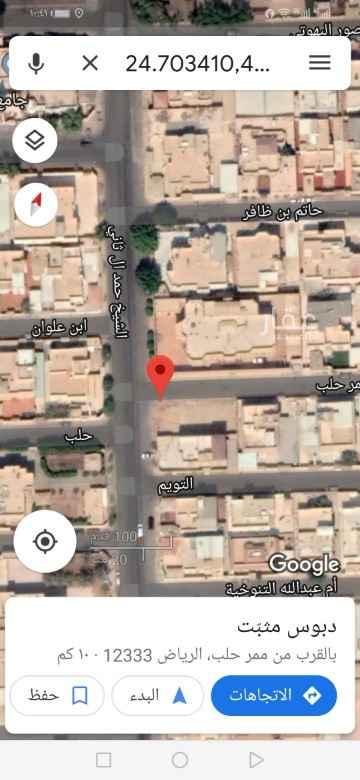 أرض للبيع في شارع الشيخ حمد ال ثاني ، حي العليا ، الرياض ، الرياض