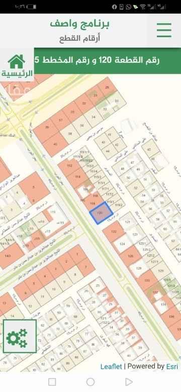 أرض للبيع في شارع بحر العرب ، حي الخليج ، الرياض ، الرياض