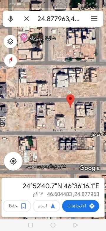 أرض للبيع في شارع عبدالرحمن بن خميس ، الرياض ، الرياض