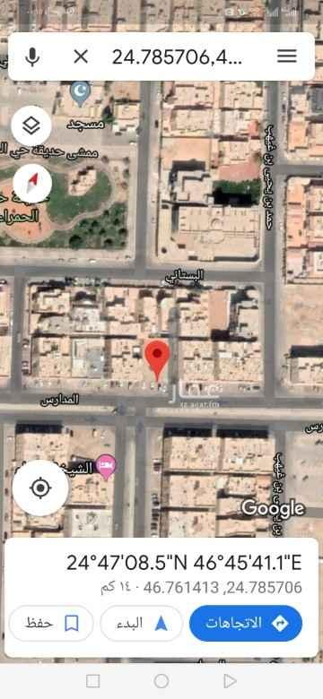 أرض للبيع في شارع المدارس ، حي الحمراء ، الرياض ، الرياض